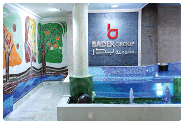 for-web bader logo with fount